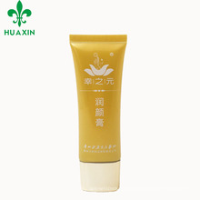 High quality soft empty screen printing custom 30g xing yuan embellish facial cream cosmetics tube for sale