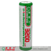 Lithium Battery 18650-3200mAh, High Cap, Power Bank, E-Cigarette Battery, Power Bank, Lithium 18650 Battery Pack, High Cap, Flashlight Battery (VIP-18650)