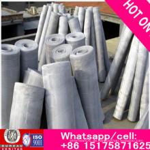 14X14 SS Finish Aluminium Drahtgewebe / Aluminium Netting / Aluminium Drahtgeflecht