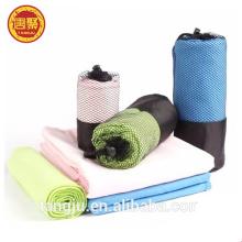 Microfiber quick dry sport towel yoga mat towel softtextile embroidered logo gym sport towel