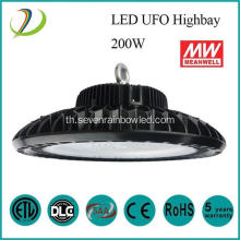 DLC ETL 240w UFO ไฟ LED High Bay