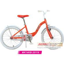 20-дюймовый детский велосипед (MK14KB-20119)