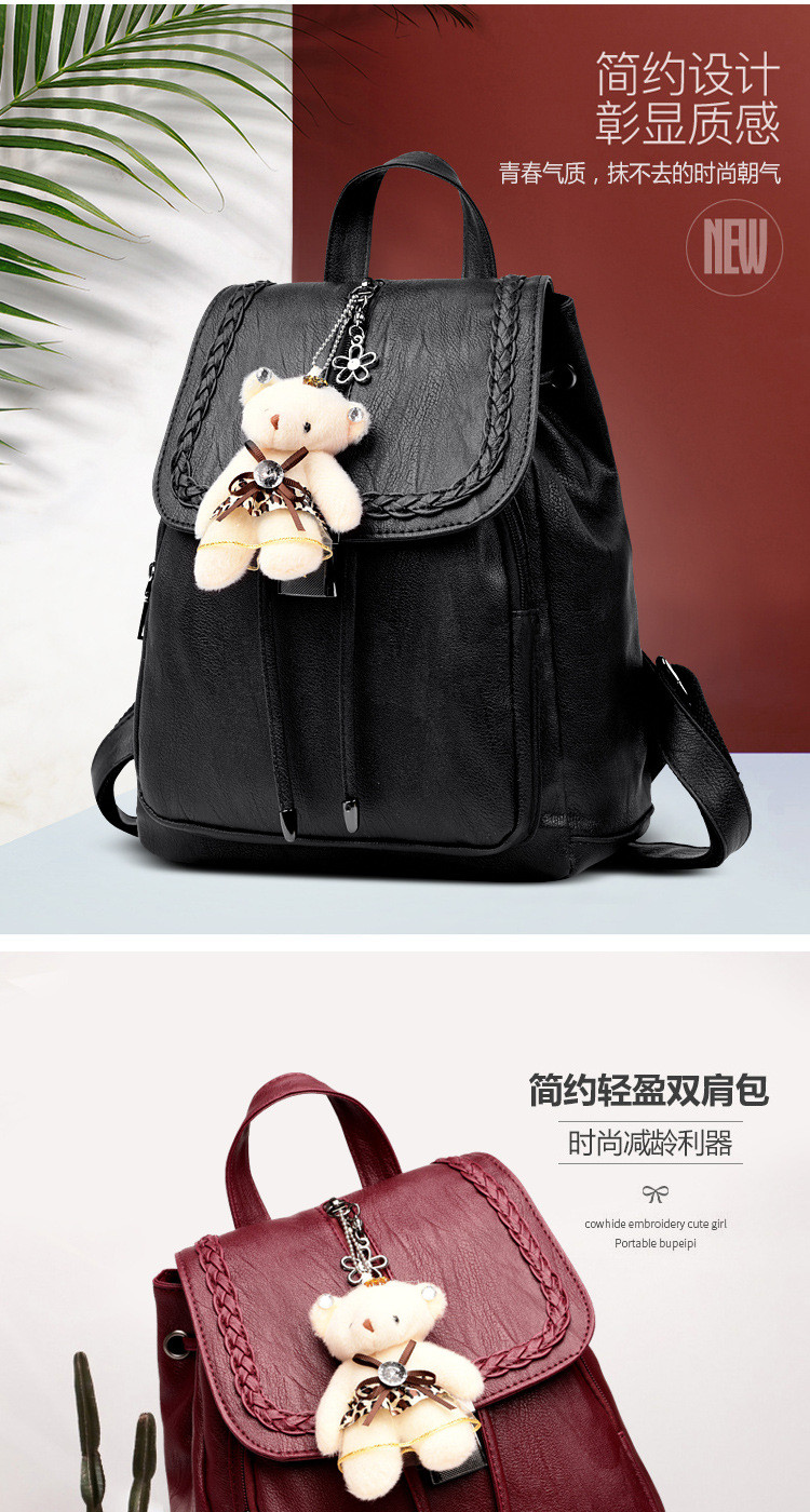 lady double shoulder bags s1816 (1)