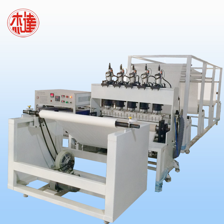 Auto Ultrasonic Embossing Machine