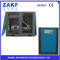 ZAKF silent screw air compressor with energy-saving industrial air coole