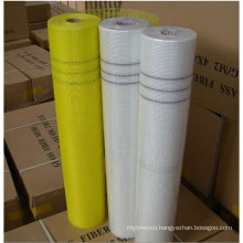 Fiberglass Mesh with Good Price for Wall Material