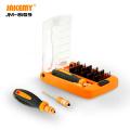 Hot Selling Tool Set Household Hand Tool Kit Screwdriver Box Hand Tool Set