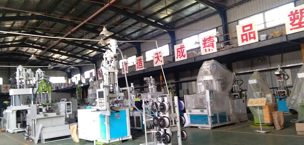 Two Stations Double Color Injection Machine