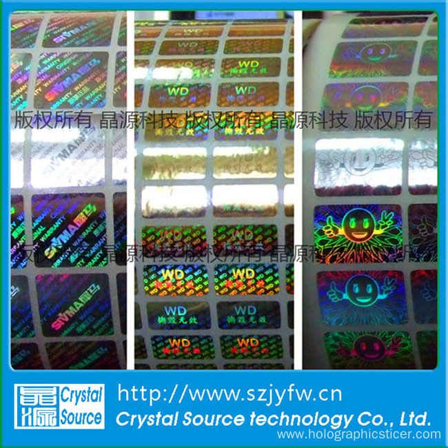 Holographic Self Adhesive Films