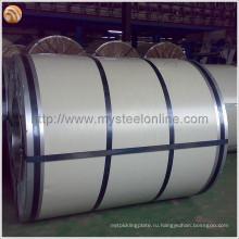 0.6mm 1200mm TSGCC / TDX51D + Z Гофрированная доска Используется высококачественная окрашенная сталь с цинковым покрытием