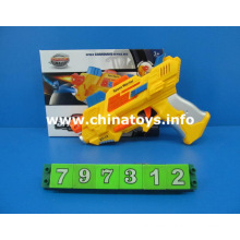 B/O Projection Gun with Sound\Light (YELLOW BLUE) (797312)