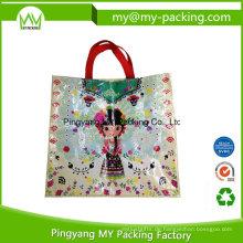Neueste Design Benutzerdefinierte Gedruckt Eco BOPP PP Woven Bag