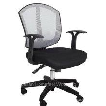 Производитель Low Price Swivel Office Comptuer Chair в рекламных (HF-CH015B)