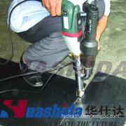 Plastic Sheet Welding Machine Tools Extruder (HJ-30B)