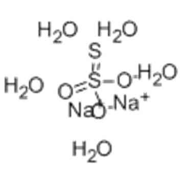Sodium thiosulfate pentahydrate CAS 10102-17-7