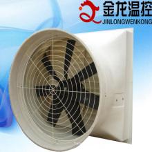 Serie Jlf - Extractor de cono de fibra de vidrio con certificado CE