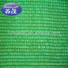 30% -90% filet d'ombre d'agriculture de taux d'ombre, aluminium en aluminium avec UV