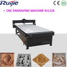 Prix de la machine de routeur CNC en bois acrylique de la Chine (RJ1325)
