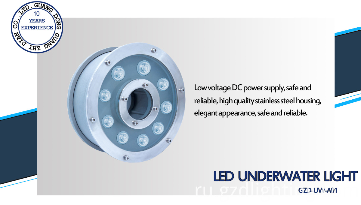 IP68 LED pond light