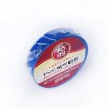 Профессиональное утепление поставщик материалов 17мм*11м*0.165 мм синий блестящий винил ПВХ изоленты бесплатный образец