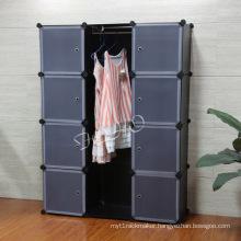 DIY PP 5 Cube Storage Cabinets (FH-AL0040-8)