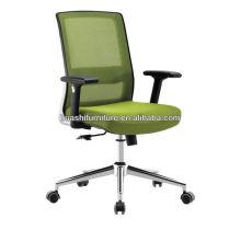 X1-01B-MF neuer Entwurf preiswerter mittlerer rückseitiger Stuhl