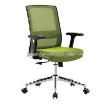 X1-01B-MF new design cheap medium back chair