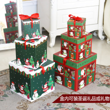 10 Years manufacturer for Paper Display Boxes ribbon tie foldable gift package Christmas Box supply to Poland Wholesale