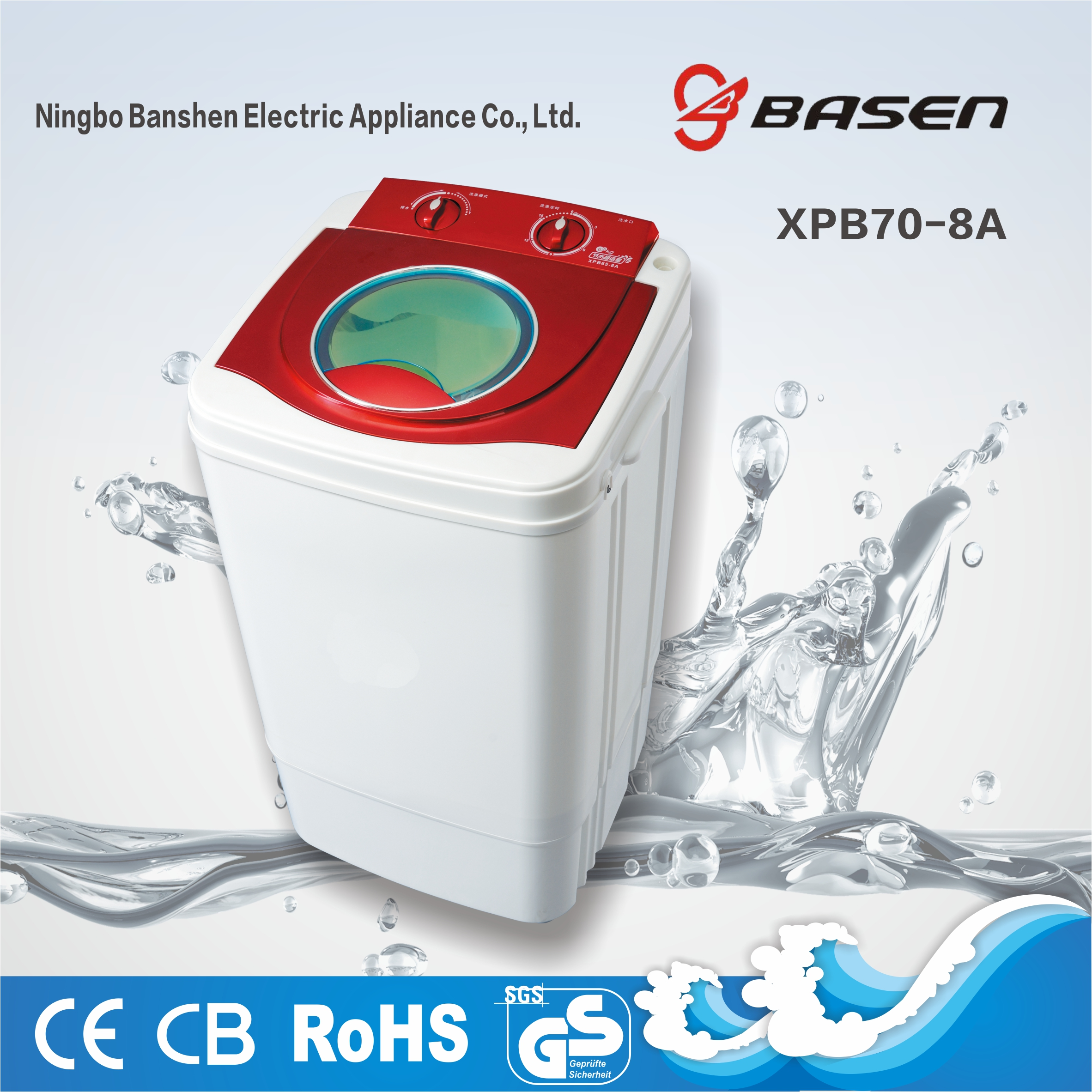 7kg single tub washing machine red