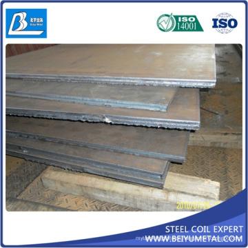 SAE1010 SPHC Ss400 Bobina de acero laminado en caliente HRC