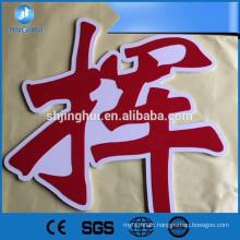 Custom logo waterproof PVC foam board ,wall PVC sign sticker ,Aluminum sign with logo print
