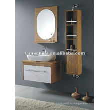 MDF Меламин настенный шкаф для ванной комнаты бесплатная краска