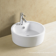 Round Good Quality Bathroom Porcelain Basin 8051