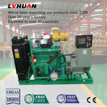 80kw Natural Gas Engine Powered Small Natural Gas Generator Set for Sale
