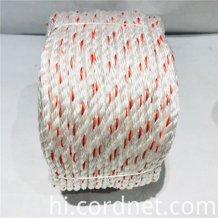 White With Orange Pp Multifilament Rope 1