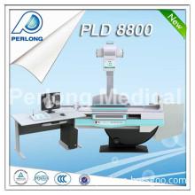 PLD8800 price of digital xray machine|digital radiology imaging radiology digital imaging digital medical imaging