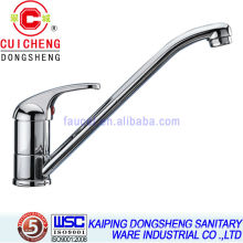 Single lever sink faucet 2677