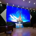 HD P1.875mm Indoor LED Screen Display Price
