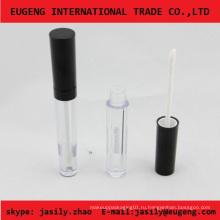Очистить пустую упаковку Lipgloss с черной крышкой