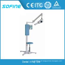 Máquina de raio-X digital móvel HOT SALE