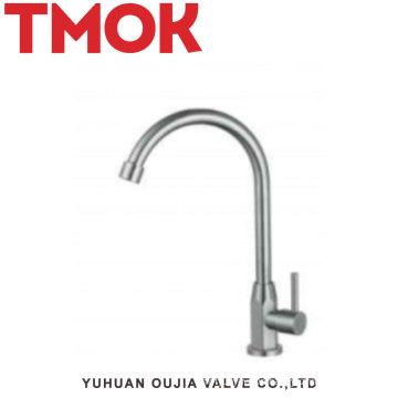 Gooseneck Kitchen Stainless Steel Sink Faucet