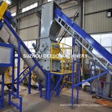 HDPE Bottle Washing Recycling Line