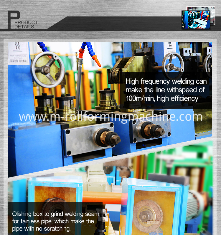 Erw Pipe Making Machine