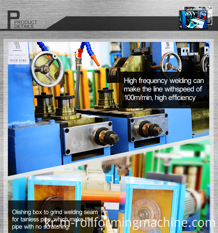 Automatic pipe welding making machine