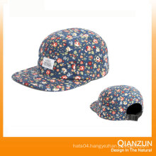 Simple Floral 5 Panel Snapback Hat
