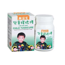 Child Tussicure Pill Against Bronchitis Retractable Cough