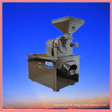 High Efficiency Pulverizer for Sale