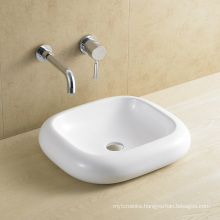 Rectangular Bathroom Basin with Round Edge 8069