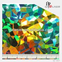 GZ-007 holographisch geprägtes Aluminiumblech für Kunststofffolie