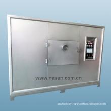 Shanghai Nasan Microwave Kiln